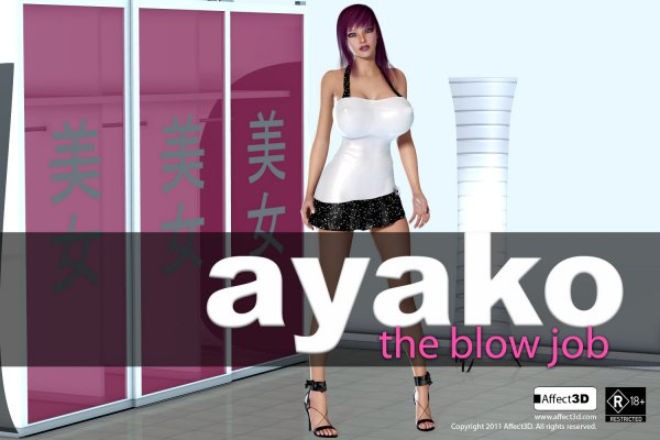 Ayako The Blow Job [Affect3D.com]